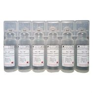OtsuWi – Sterilised Water for Injections 25 ml