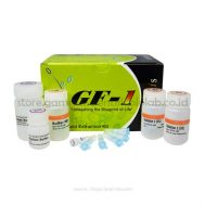 GF-1 Plasmid DNA Extraction Kit